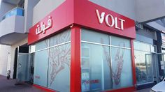 Volt Cafeteria_Turnkey Project @ Al Warqa