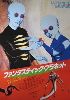 The Fantastic Planet Movie Poster  La Planete Sauvage, Aliens  with red eyes on cover photo  foreign film movies