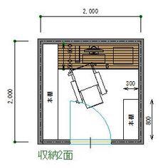 書斎のレイアウトと広さ Mini Office, Floor Plans, Home Appliances, Google, House Appliances, Appliances, Floor Plan Drawing, House Floor Plans