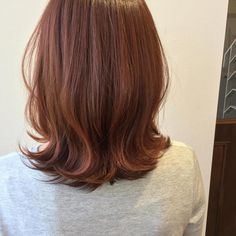 Hair Color Pink, Pink Purple, Natural Hair Styles, Long Hair Styles, Dyed Hair, Hair Beauty, Orange Red, Hairstyles, Cut And Color