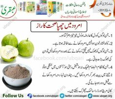 Natural resources and benefits