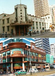 Hong Kong Photos Resource : Then and Now