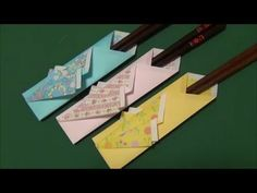 """「祝い箸袋」折り紙""""Congratulation chopstick envelope"""" origami - YouTube"""