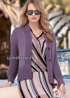 Женственный повседневный стиль. Жакет цвета баклажана с рельефными узорами. Вязание спицами