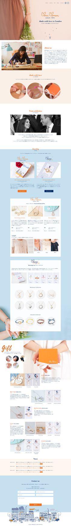 Merici Maman  #Webデザイン #Design#ジュエリー