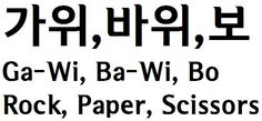 It's actually paper scissors rock in korean. Gawi being paper, Bawi being scissors, and bo being rock. ^-^
