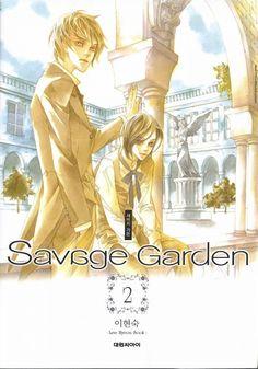 Savage Garden, Manhwa, Shoujo, Fictional Characters, Art, Vintage, Drawings, Art Background, Kunst