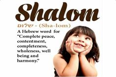 fathers day quotes jewish