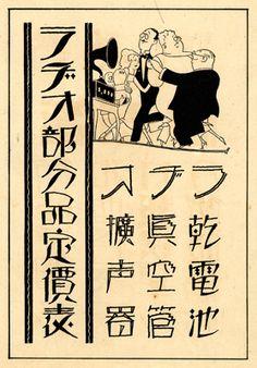 f:id:shinju-oonuki:20070820130537j:image