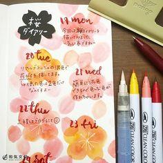 本日の一枚桜ダイアリー 春らしく今回はリアルブラッシュで桜を描いてみました使ったノートはトラベラーズノートの画用紙リフィルです 色んな色を使っているように見えますが花びらに使った色は写真に写っている黄色とピンクだけなんです() 混色したり水筆でうすめたりして描きました 混色方法や工程等はいつものようにブログにて掲載していますご興味ございましたらぜひどうぞ #手帳 #手帳術 #手帳活用 #ノート #日記 #トラベラーズノート #リアルブラッシュ #桜 #diary #travelersnotebook #CLEANCOLOR #stationeryaddict #stationerylove #お洒落 #文房具 #文具 #stationery #和気文具