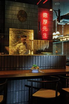 Japanese Restaurant Interior, Architecture Restaurant, Restaurant Interior Design, Chinese Restaurant, Restaurant Interiors, Cafe Design, Store Design, Design Design, Chinese Bar