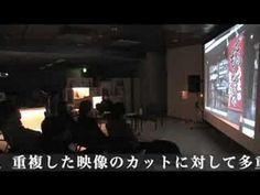 音楽映画紹介ビデオ MUSICINEMA PRESENTATION - YouTube