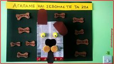 Pitsina Περήφανη Νηπιαγωγός Greek kindergarten teacher: ΠΑΓΚΟΣΜΙΑ ΗΜΕΡΑ ΖΩΩΝ .ΑΦΙΣΑ. ''Το σκυλάκι της αφής γαβ γαβ''. Art For Kids, Preschool, Blog, Crafts, Animals, Life, Art For Toddlers, Art Kids, Manualidades