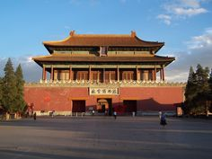 Chinese Architecture - The forbidden city was inhabited by the Qing emperors.