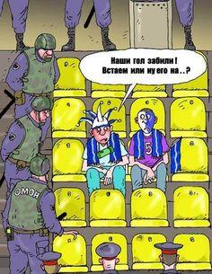 <h4>Прикольные карикатурки</h4>
