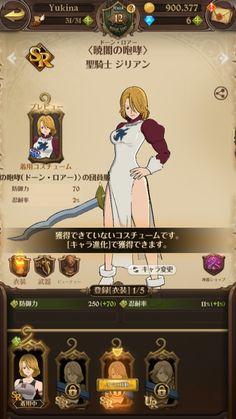 Game : Nanatsu no Taizai Hikari to Yami no Grand Cross. Naruto, Grand Cross, Seven Deadly Sins, Mortal Kombat, Knight, Family Guy, Game, Movie Posters, Fictional Characters