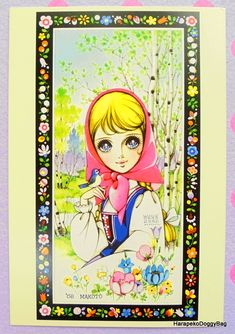 An illustration of a kawaii girl with a red head scarf. This is a Japanese postcard released for a Macoto Takahashi shojo art exhibition in Tokyo, Japan.