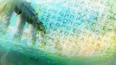 Απόκρυφες ιδιότητες της Ελληνικής Γλώσσας – Ο Ιαπετικός Κώδικας    Ελληνική γλώσσα… Ένας πραγματικός πολιτιστικός θησαυρός στην υπηρεσία... Ancient Greece, Ancient History, Crystals, Blog, Crafts, News, Manualidades, Crystals Minerals, Blogging