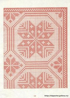 Hand Embroidery Design Patterns, Basic Embroidery Stitches, Cross Stitch Embroidery, Cross Stitches, Diy And Crafts, Arts And Crafts, Palestinian Embroidery, Pattern Design, Knitting