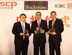 Vanke Confirms $1.9B Deal to Buy Blackstone Real Estate Assets