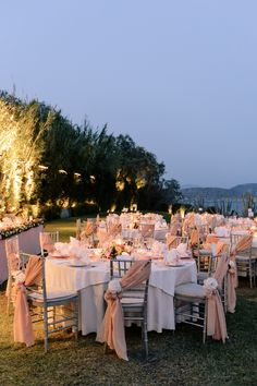 evening formal wedding reception