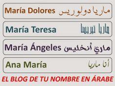 TU NOMBRE EN ÁRABE: María Dolores, María Teresa, María Ángeles y Ana María http://tunombreenarabe.blogspot.com.es/2013/06/maria-dolores-maria-teresa-maria.html