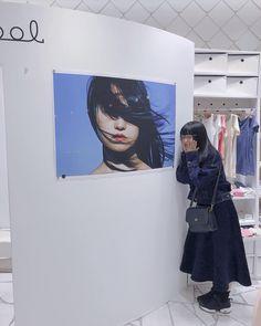 伊藤万理華写真集『エトランゼ』officialさんはInstagramを利用しています:「ねるちゃん😂 #unenanacool」
