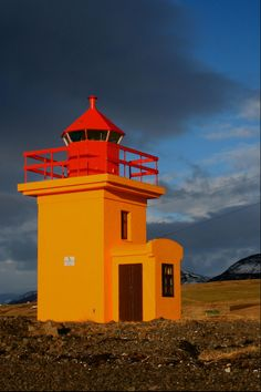 The Lighthouse at Svalbaroseyri, Iceland