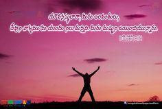 Bible Qoutes, Quotes, Revelation 19, 1 John 2, King Of Kings, Telugu, Jesus Christ, English, Peace