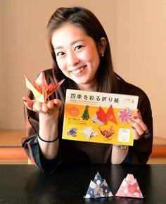 Paper crane? #daiso #100yen #origami #foldingpaper #paper #crane #culture #japan #japankuru #tokyo #harajuku #shopping #toys #souvenir #animal #japaneseculture