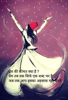 Spiritual Thoughts, Spiritual Gifts, Deep Words, True Words, Marathi Quotes, Gujarati Quotes, Believe In Yourself Quotes, Love Diary, Hindi Quotes Images