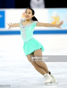 Mai Mihara of Japan competes in the Ladies Singles Free Skating during day two of the 2016 Progressive Skate America at Sears Centre Arena on October...
