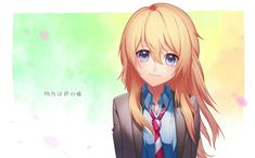I Never Forget You, Miyazono Kaori, Your Lie In April, Violin Music, I Meet You, You Lied, Manga Pictures, My Heart Is Breaking, Classical Music