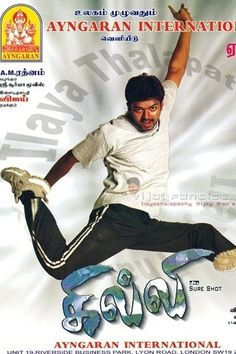 Watch Ghilli Full Movie Online