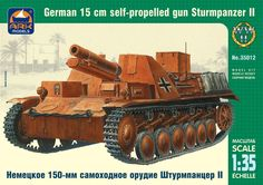 1:35 Sturmpanzer II German 15 cm self-propelled gun - Modelling | Hobbyland