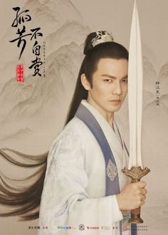 General and I releases more goodies | Cfensi