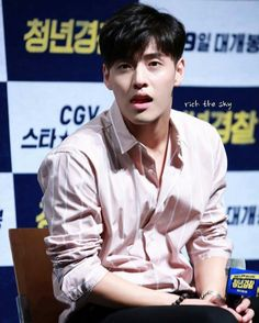 Drama Korea, Korean Drama, Asian Actors, Korean Actors, Ryu Jun Yeol, Kang Haneul, My Beau, Netflix, Web Drama