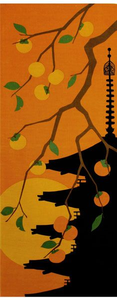 Japanese Art Fabric Cotton Tenugui 'Persimmons and Pagoda' w/Free Insured Shipping Japanese Textiles, Japanese Patterns, Japanese Fabric, Japanese Prints, Japanese Design, Japanese Art, Asian Cards, Oriental, Textile Patterns