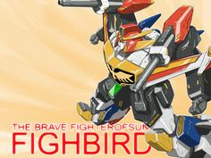 The Brave Fighter of Sun Fighbird 太陽の勇者ファイバード 1991