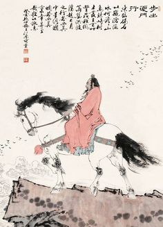#ChinesePainting of Today Author: 范曾 @CultureInCart