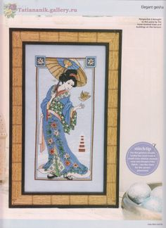 Gallery.ru / Фото #20 - Cross Stitch Gold 79 - Tatiananik