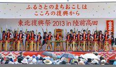 """ShigekuraDaiko"" performed by Yonesaki elementary school students @ Tohoku Fukko Festival 2013 in Rikuzentakata"