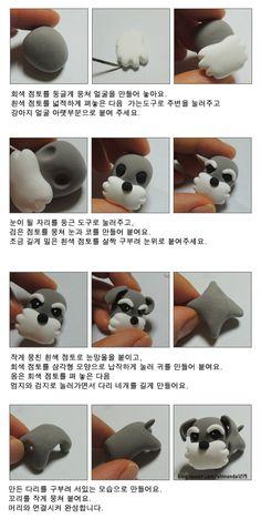 Como hacer un perro Schnauzer en porcelana fria