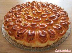 Dit pizza brood is misschien wel het mooiste gerecht dat ik OOIT heb gezien! En nu kun jij hem ook zelf maken!