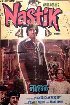 Nastik (1982), Amitabh Bachchan, Classic, Indian, Bollywood, Hindi, Movies, Posters, Hand Painted