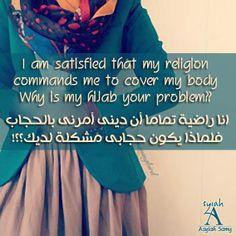 www.hearthijab.com #modesty #hijab #fashion #Islam #muslimah