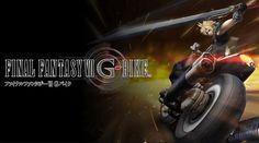 Descargar FINAL FANTASY VII G-BIKE v1.8.0 APK [MEGA MOD] - http://descargasfullapkandroid.com/2015/12/descargar-final-fantasy-vii-gbike-v180-apk-mega-mod/