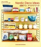 Paumes Edition's Nordic Deco Ideas