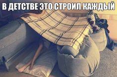 В детстве все делали подобное?))😊
