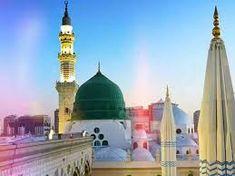 10 Best Madina Sharif Images Madina Mecca Prophet Muhammad